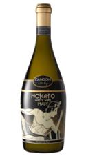 Candoni Moscato: Valentine's Day Wine Guide 2016 | Candoni De Zan Wines